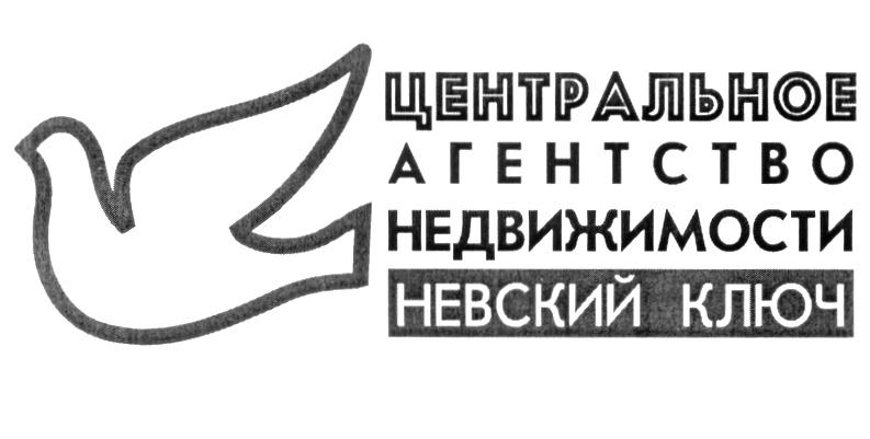 Торговая марка №220691 – ЦЕНТРАЛЬНОЕ АГЕНТСТВО ...