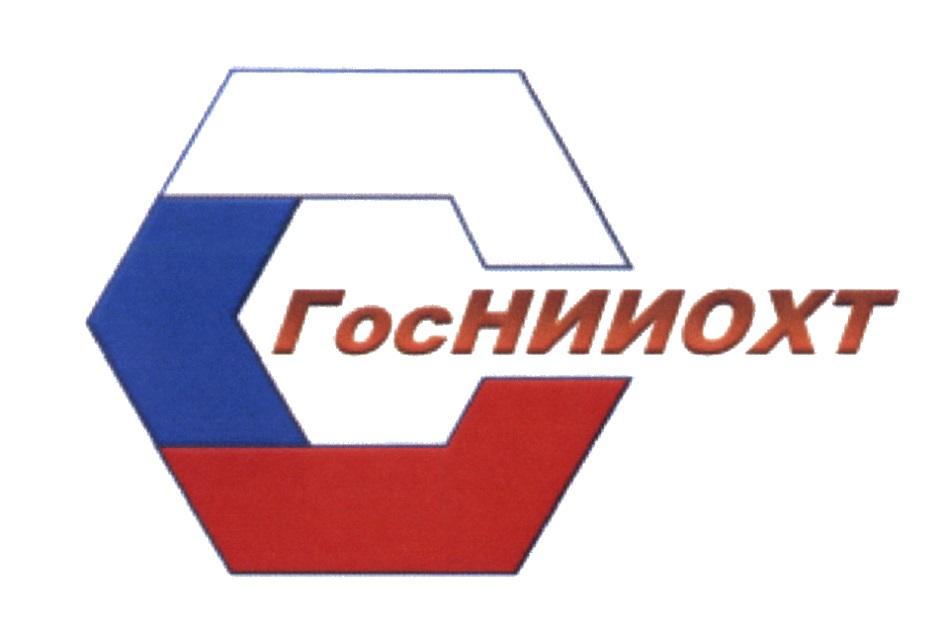 Филиалу ФГУП «ГосНИИОХТ» «Шиханы» требуются работники: