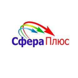 логотип ООО СФЕРА ПЛЮС 1073340005155