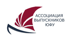 логотип АССОЦИАЦИЯ ВЫПУСКНИКОВ ЮЖНОГО ФЕДЕРАЛЬНОГО УНИВЕРСИТЕТА 1146100002641