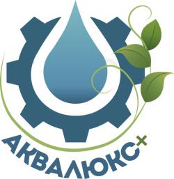логотип ООО АКВАЛЮКС+ 1135018000897
