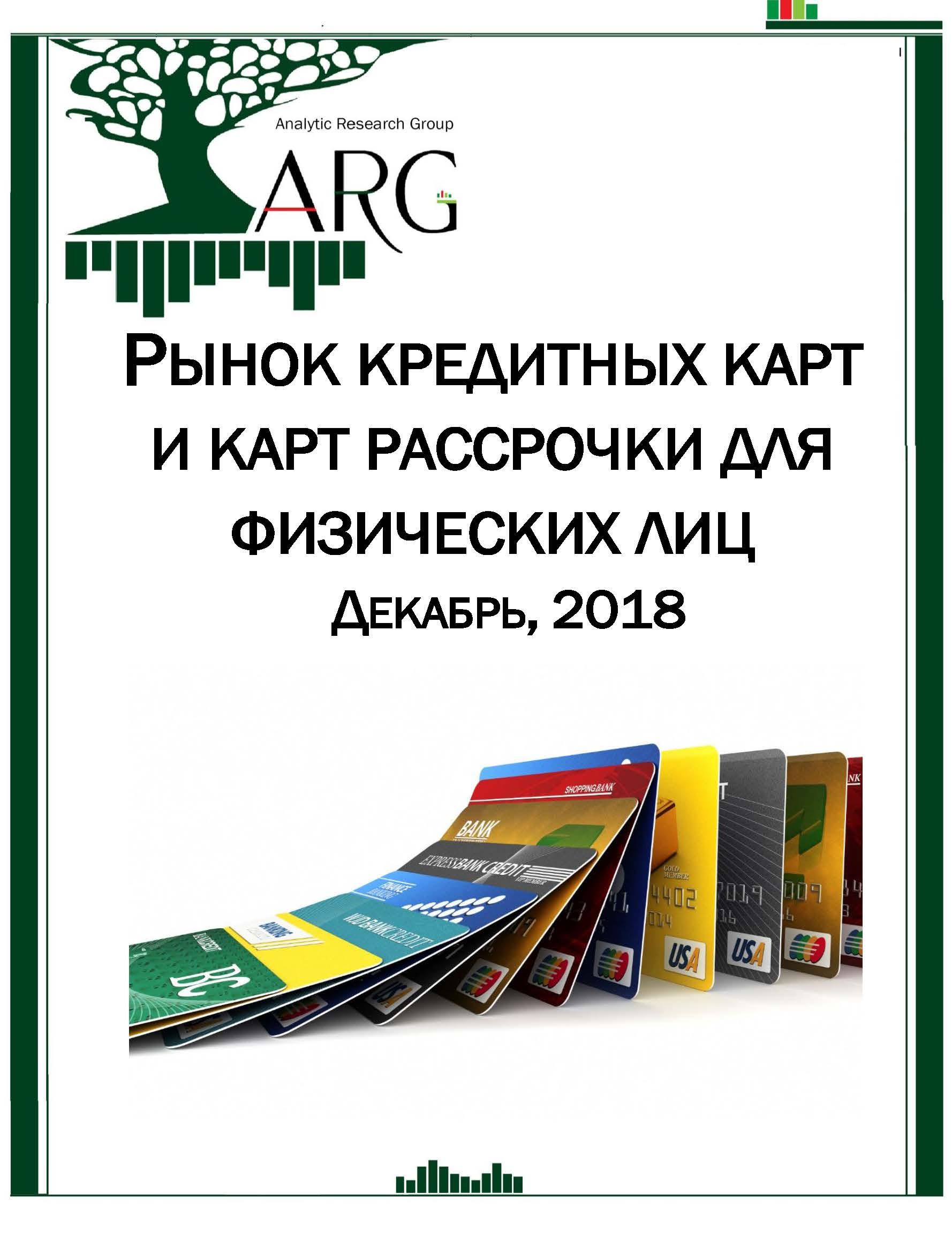 кредитная карта банк санкт петербург 101 день альфа банк заказать кредитную карту онлайн 100 дней по телефону