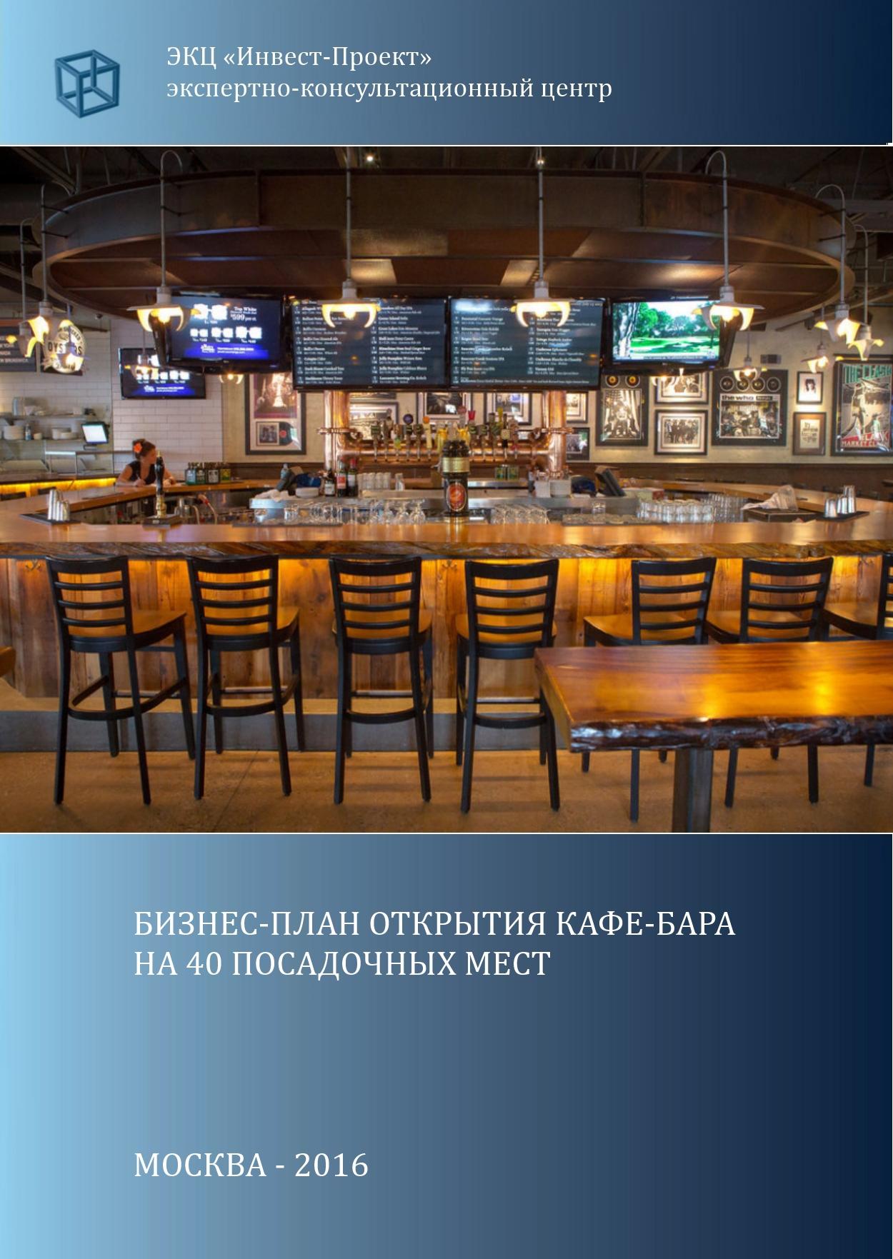 Идеи малого бизнеса  ideyabiznesaru