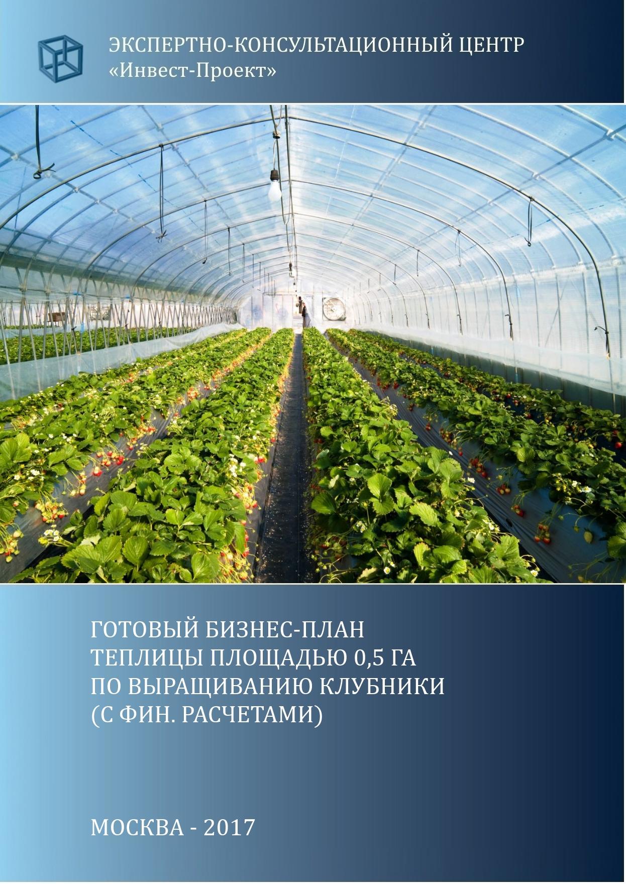 Выращивание фруктов в америке 1