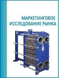 Российски рынок теплообменники Уплотнения теплообменника Alfa Laval T8-MFM Воткинск