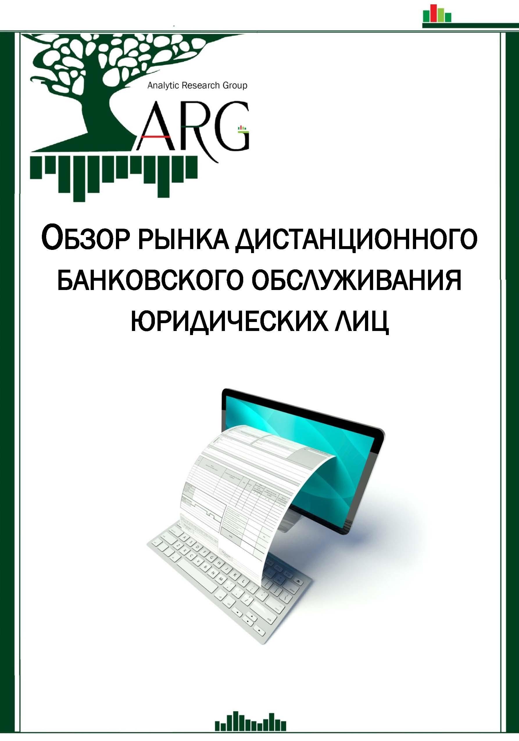 взять кредит на 200000 рублей минск