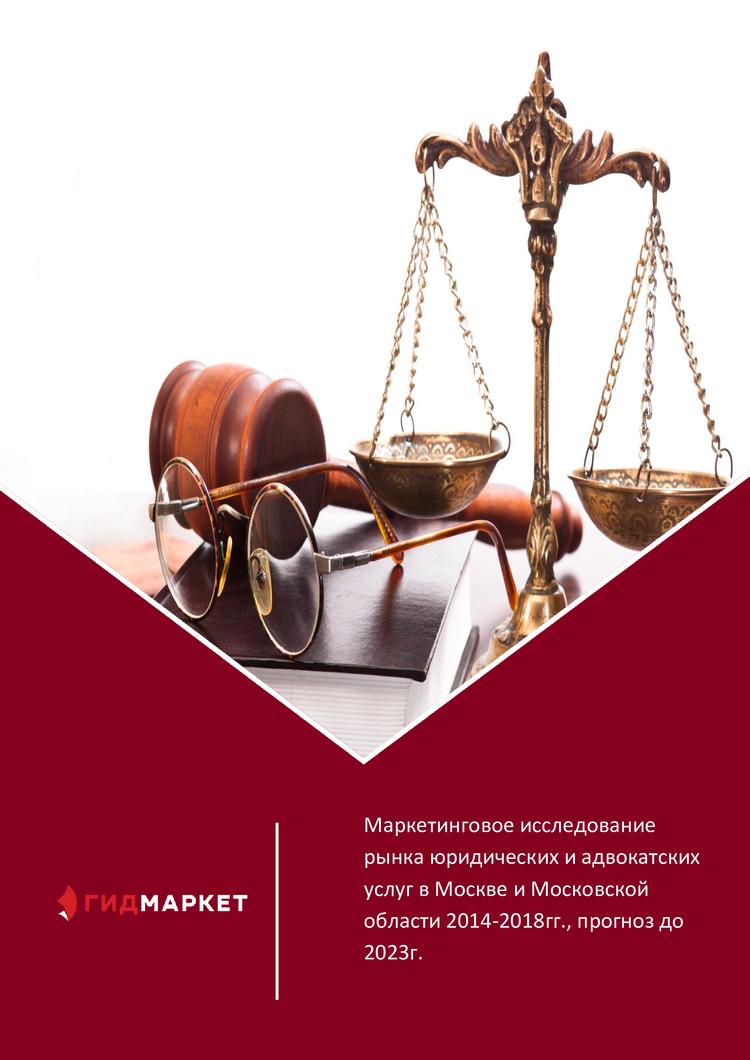 Исследование рынка бухгалтерских услуг какие отчеты сдает бухгалтер в ооо