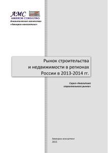 10 рублей 2013 года Республика Дагестан | 300x212