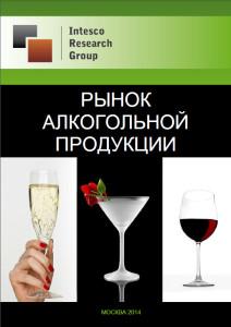 Объект исследования алкоголизма лечу от алкоголизма торчу от наркомании форум