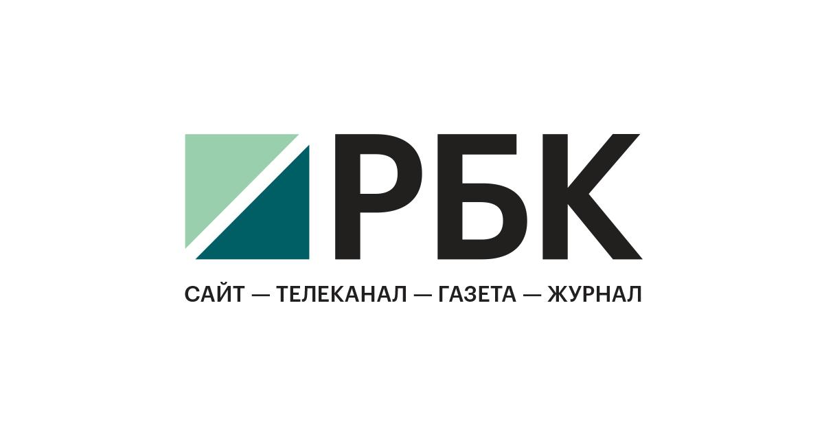 Минобороны РФ уведомило Rheinmetall о финансовых претензиях